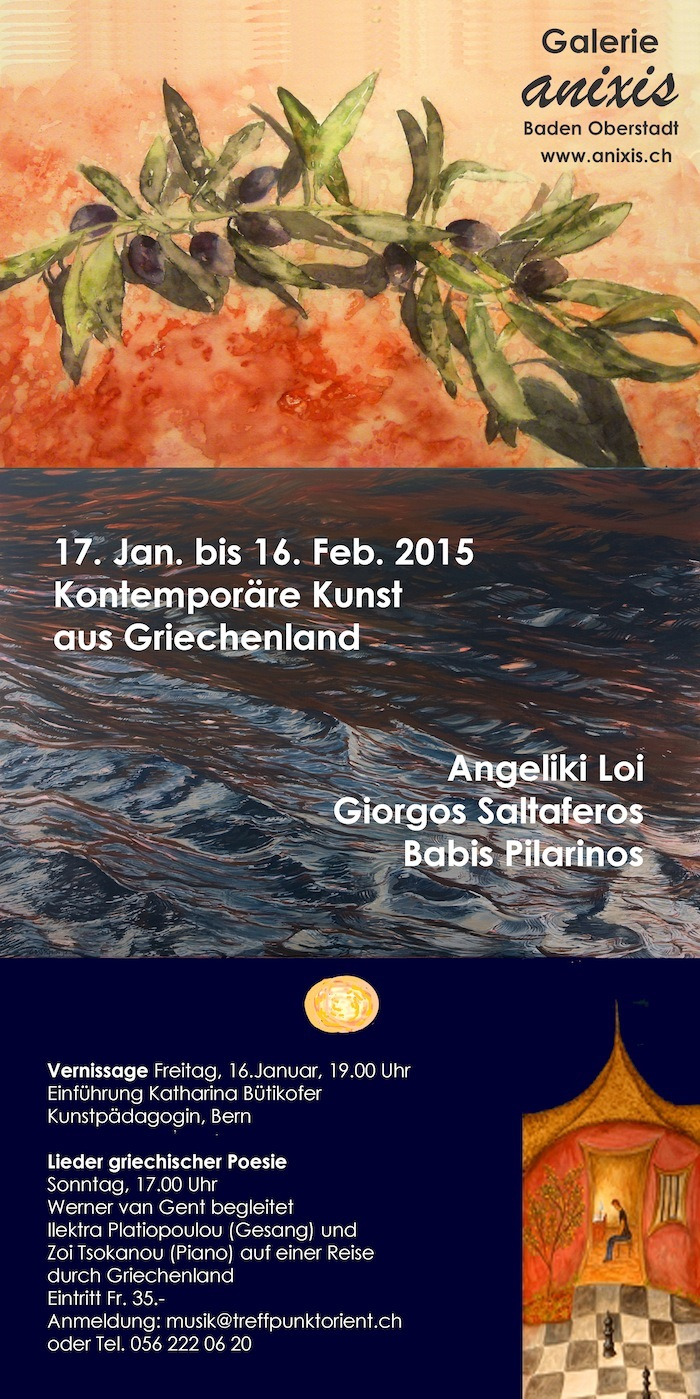 contemporary art from Greece 17/01/-16/02/2015